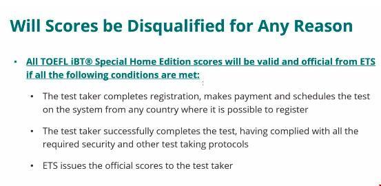 美国名校承认家庭版托福考试的成绩吗?