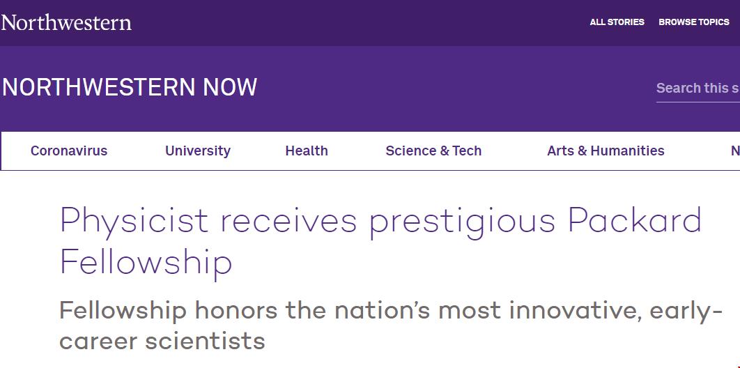 美国西北大学物理学家获得了著名的帕卡德奖学金