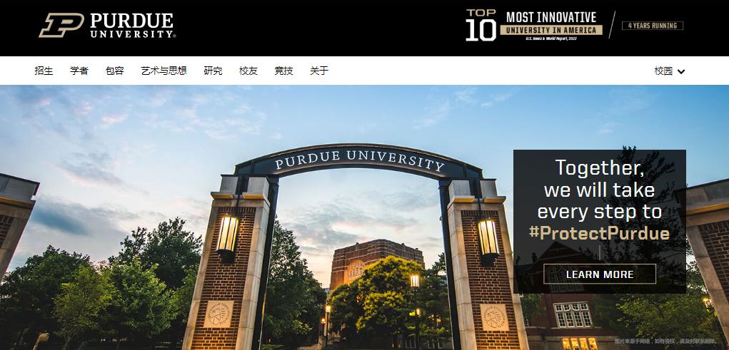 普渡大学全美排名.png